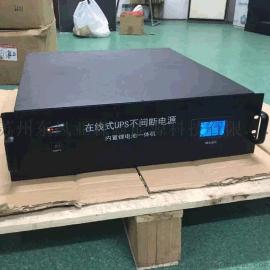 在线式ups不间断 电池移动电源车载移动电源超大功率电源