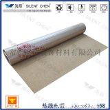 实木地板专用-高档软木地板地垫可替代龙骨 防潮静音垫