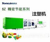 塑料玩具生产设备厂家供应