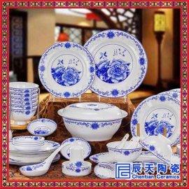 骨瓷餐具特点 **56头陶瓷餐具 景德镇餐具厂家 釉下彩歺具