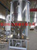 塑料粒子攪拌烘乾機設備