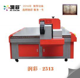 火爆瓷砖电视背景墙打印机厂家3D艺术玻璃背景墙印花机哪家机器好