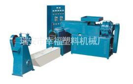 MFB90干湿式塑料再生造粒机永邦(幸福)机械厂