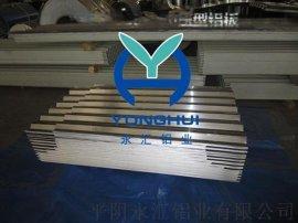 铝板合金压型板供货商*平阴永汇铝业有限公司