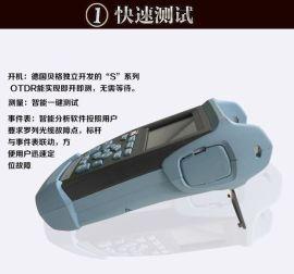供应广西云南海南湖南四川佳讯JX6105A测试仪