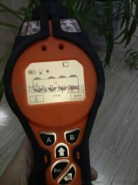 光离子化传感器的PID传感器检测环境VOC气体浓度数值