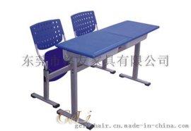 东莞双人课桌椅,塑料课桌椅