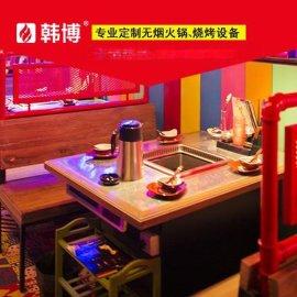 火鍋桌批發/實用火鍋桌供應/江蘇地區銷量好的火鍋桌供應商