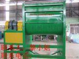 PVC粉劑臥式攪拌機圖片