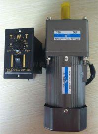 微型400W带调速减速马达.使用电压110V.220V