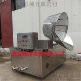 厂家生产供应小鱼油炸机 鱼仔电加热油炸锅 顺泽机械