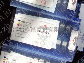 硬质合金 机夹刀片T31905A YG3 YG3X YG6 YG6X T31910A