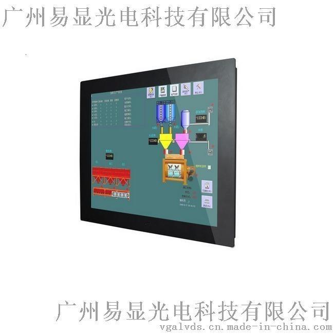 平板电脑,15寸工业平板电脑,15寸嵌入式平板电脑,15寸触摸平板电脑,工业平板电脑15寸