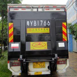 广东汽车尾板专业生产商、佛山液压尾板供应商