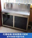 电热开水器价格 商用开水器批发 威可利4龙头节能饮水机 适用150人