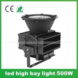500WLED高杆投光灯 投射灯厂家
