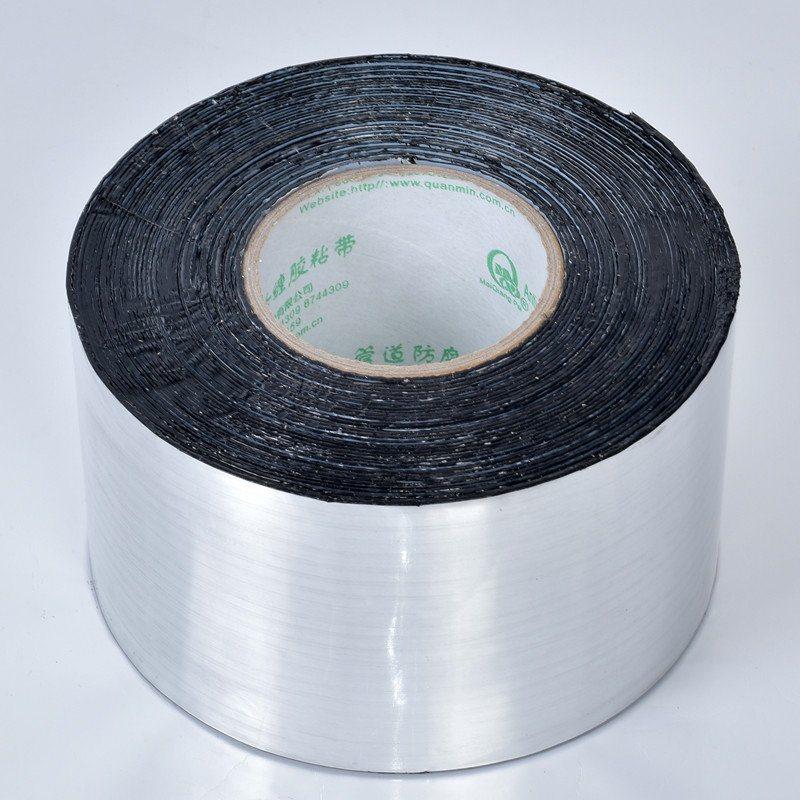 廠家供應鋁箔膠帶1.00mm鋁箔防腐/防水膠帶