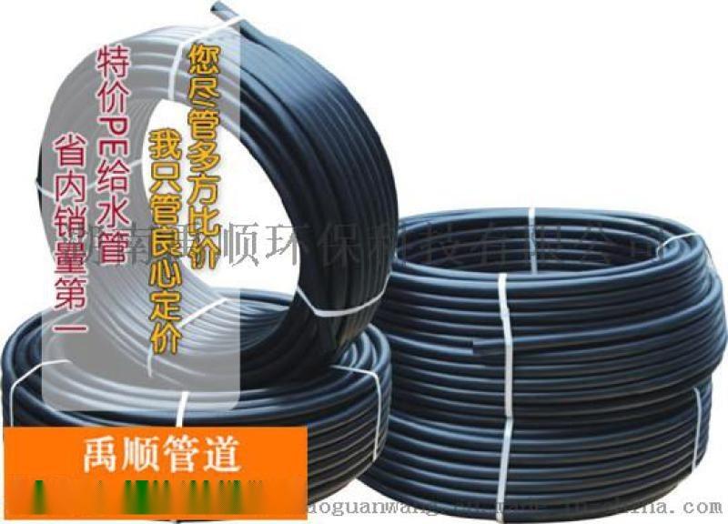 湘潭pe給水管DN75報價