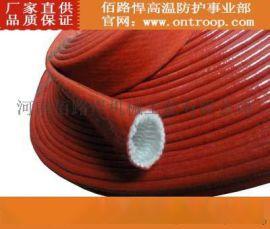 可拆卸耐高温绝缘套管特价定制,厂家直供