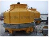 三阳冷却塔标准圆形冷却塔、水塔、玻璃钢冷却塔