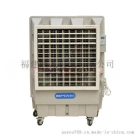 蒸发式冷风机 环保空调移动冷风扇 单制冷型18000风量冷风机