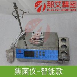 智能集菌仪价格|全封闭智能集菌仪|集菌仪品牌