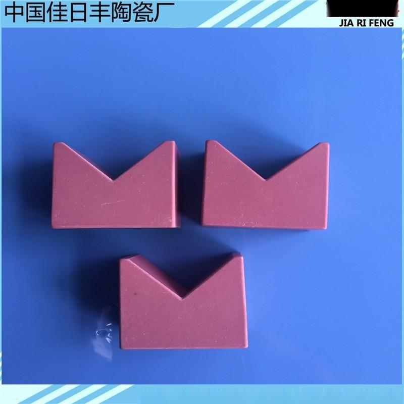 陶瓷片氧化鋁精密陶瓷片 導熱散熱陶瓷片氧化鋁陶瓷片陶瓷基片