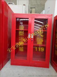 消防櫃,消防工具櫃專業廠家13783127718