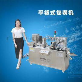 雷迈DPP-155型平板式铝塑泡罩包装机,药品/食品/  品包装机,广东铝塑泡罩包装机厂家