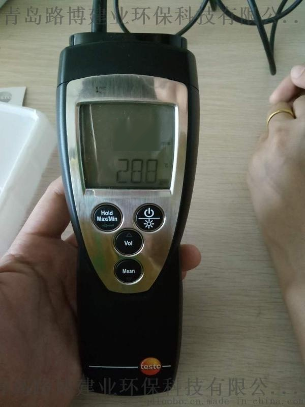 風速風量溫度測量testo-425熱敏風速儀