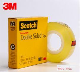 原装进口3M665思高SCOTCH隐形双面胶 1/2 **透明双面胶带12.7mm×22.8m