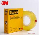 原裝進口3M665思高SCOTCH隱形雙面膠 1/2 高級透明雙面膠帶12.7mm×22.8m