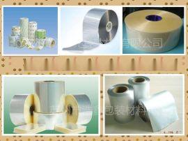 铝箔包装膜,防静电包装膜,镀铝膜,蒸煮膜