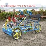 湖南四輪    雙排方向盤車 四輪遊覽自行車 四人自行車