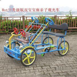 湖南四轮观光车 双排方向盘车 四轮游览自行车 四人自行车