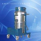直吸式双重过滤装置工业吸尘器标配齐全