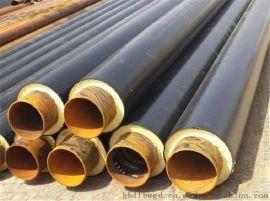 高密度聚乙烯聚氨酯保温管 直埋式预制保温管 聚氨酯发泡保温管DN40