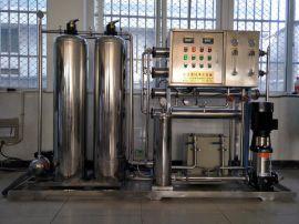 嘉兴全不锈钢纯净水设备厂家直销批发