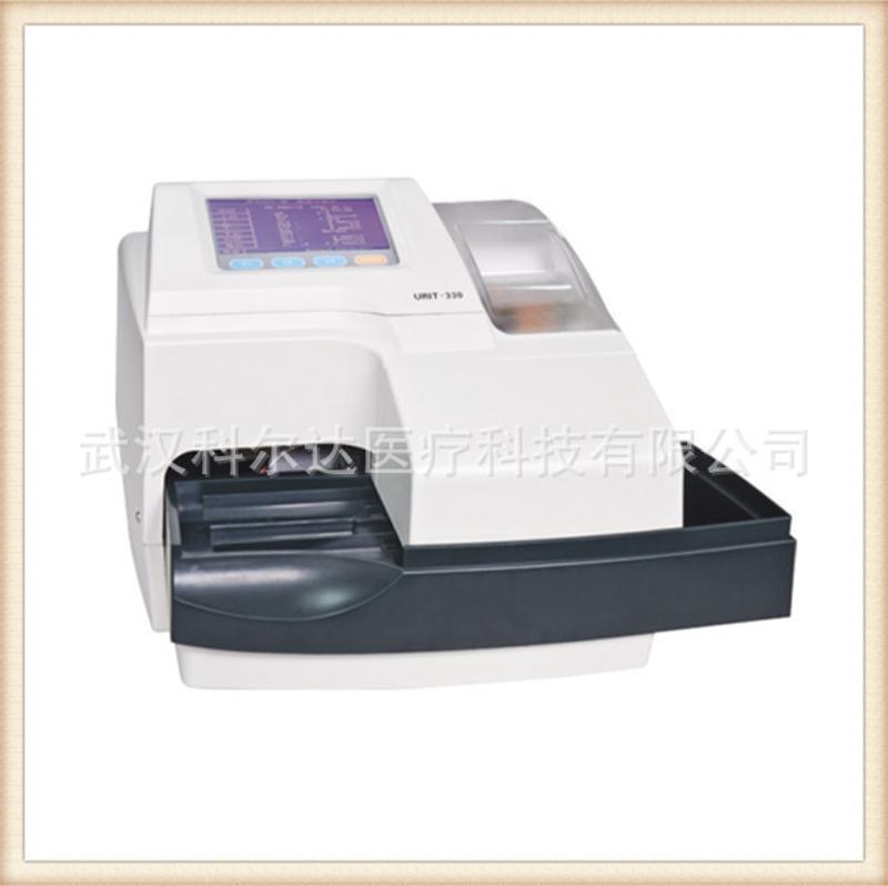 优利特URIT-330尿液分析仪尿机优惠供应