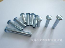 铝铆钉 不锈钢铆钉机 半空心钉铆钉 圆头铆钉