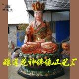 三寶佛直銷、釋迦摩尼、豫蓮花批發定製、鰲魚觀音、十八羅漢、千手觀音、準提菩薩像、 地藏王菩薩像