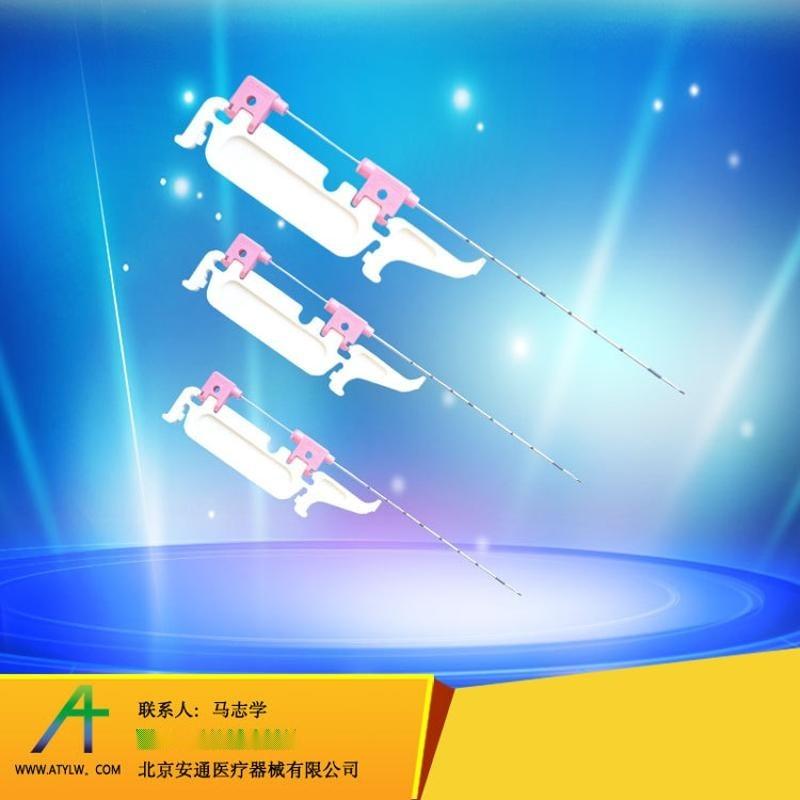 18G美國巴德活檢針供應 無磁不鏽鋼活檢槍針 MN活檢針加工技術
