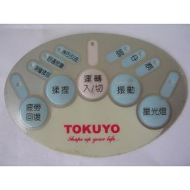 低价供应塑料PVC标牌 平印PVC机械操作PVC仪器仪表面板批发