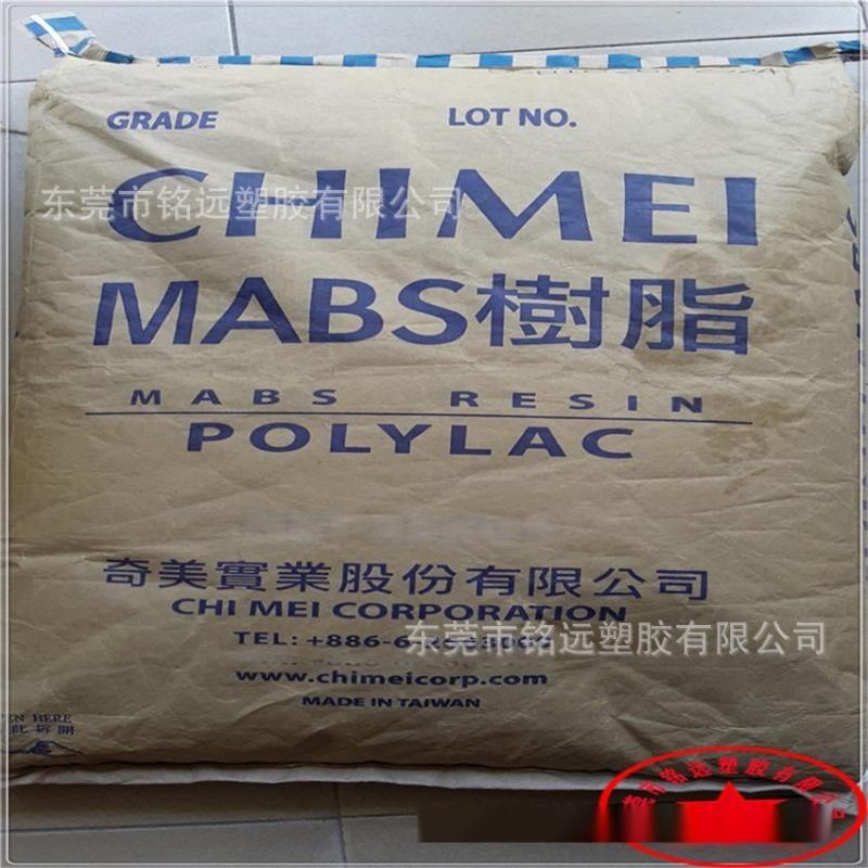 ABS/台湾奇美/PA-716/高流动性/射出成型用