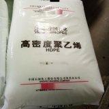 中空吹塑牛奶瓶 HDPE茂名石化HHM5502LW 耐应力开裂