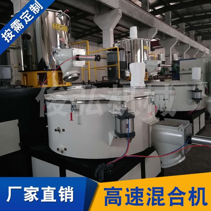 立式高速混合機 乾粉攪拌機 定製生產高速混合機