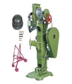 自动送钉铆钉机 拉杆箱打钉机 婴儿车铆接机