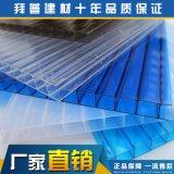 贵阳工程阳光板透明中采光板空板 工厂直销