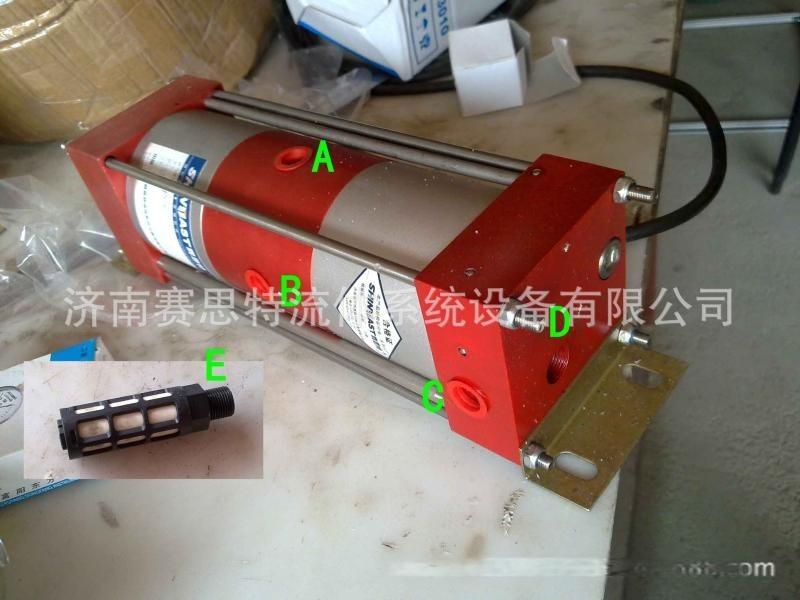 供應濟南賽思特MPV02空氣放大器 增壓泵