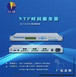 CT-DZ600A NTP時間伺服器